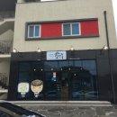 제주 김만복 서귀포점