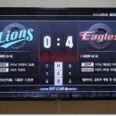 김민우 퀄리티 스타트 플러스 달성하며 3승