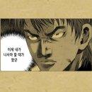 돌아온 럭키짱 네이버 수요웹툰의 강자!