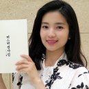 김태리 학력, 키 정보 + 김태리 성형전 사진까지!