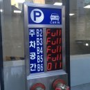 대전 롯데시네마 센트럴 리클라이너 후기