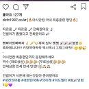 대전시티즌 인스타 (feat 황인범)
