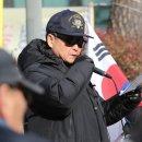 """[단신]나경원 집 앞 규탄 집회…지만원 """"21살 어린 여성에게 짓밟혀"""""""