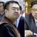 '김정남 암살은 장성택 발언 김정은에 밀고한 中저우융캉에게서 비롯'