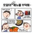 양배추물김치 초간단 만물상 유귀열 요리