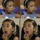 미달이 김성은 인스타그램 몸매노출 BJ미달이 의찬이 근황