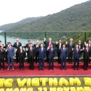 2017년 APEC 정상회의 선언문