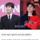'놀토' 새 멤버 피오·넉살, 3월 8일 동시 첫 촬영