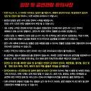 쇼미더머니777 콘서트 부산 대구 경산 성남 광주 티켓예매 알아보기
