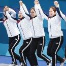 김민정감독 징계 팀킴 폭언