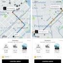 [외신]우버(Uber), 실시간 교통정보 서비스 시작한다