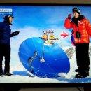 김병만 정글의 법칙, 남극 탐험중 치명적 실수
