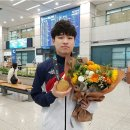스타2 조성주 금메달리스트 테란의 황제 GSL 시즌3