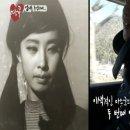 오수미 김중만 부인 이인혜 사진 아내