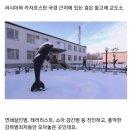 러시아의 검은 돌고래 교도소.jpg