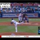 추신수, LA 다저스전 12호 홈런, 텍사스 팬 반응