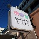 백종원의 골목식당 인천 청년몰 마카롱집 마카롱 데이즈(macaron days)