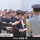 """""""이명박 어디서 분향을 해!"""" 백원우의 8년 전 그리고 문재인"""
