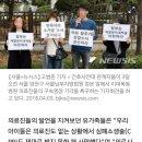'신생아 사망' 이대병원 조수진 교수 등 의료진 3명 구속