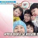 박지헌 생활비, 무려 한달에 955만원