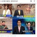 MBC 신동진 아나운서의 피구대첩