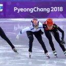 3등 최민정 쇼트트랙 1000m 결승진출
