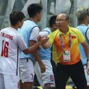 베트남 축구 결승전 중계
