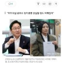 민주당 돈선거 폭로 대전 김소연시의원 제명사건 기사및 요약정리