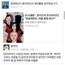 작가 윤서인 아내 조현경 벤츠팔아야 하나요?(20180601),윤서인 조두순 웹툰 사건.
