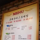 생생정보 산더미 조개찜 신림동 생생조개 맛집 !