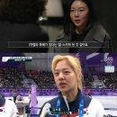 전명규의 적폐 논란, 심석희 폭행/노선영 왕따/노진규 수술미루기/이승훈 특혜 지시?