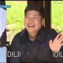 박재홍 강경헌 사심폭발