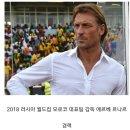 축구협회 김판곤 기술위원장에게 기대되는점