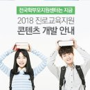 [Vol.26] [센터NEWS] 시·도 학부모지원센터 소식 안내