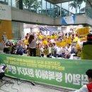국립암센터 파업