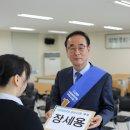 한국노총 구미지부 민주당 장세용 후보지지 결정 [장세용 구미시장 후보 알아보기]