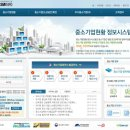 한국 기업 정보 찾기 - 전자공시시스템, 중소기업현황정보시스템