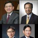 권오현 회장 244억 '연봉킹'…이재용 부회장 8억