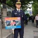 세월호 소송 강제조정 수용항의 경찰 간부 1인시위