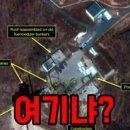 볼턴 북한 미사일 다 보고 있다.