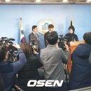 """젊은빙상인연대, """"빙상계 성폭력 피해자 심석희 포함 6명"""" 추가 폭로:OSEN"""