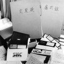 1990년 이병 윤석양 탈영사건/정의의 양심선언