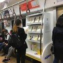 [#독서바람열차] 경의중앙선 작은 도서관 '독서바람열차'운행시간&시간표 후기