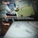 '궁금한 이야기Y' 가짜 독립유공자 사건…김진성 子