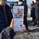평창 패럴림픽 한국 일본 아이스하키 4:1!! 승리