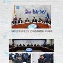 [국회의원 김병기 4월 의정보고]