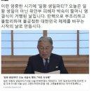 일왕 생일파티 분노한 박원순 서울 시장 국민도 분노한다