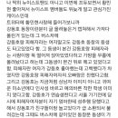 강동호 플레디스 공식입장 전문 그리고...