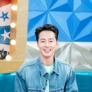예능 라디오스타 582, 583회 (조인성, 배성우, 박병은, 남주혁)