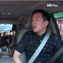 [SBS plus] 외식하는날 홍윤화의 삼겹살맛집 금돼지식당